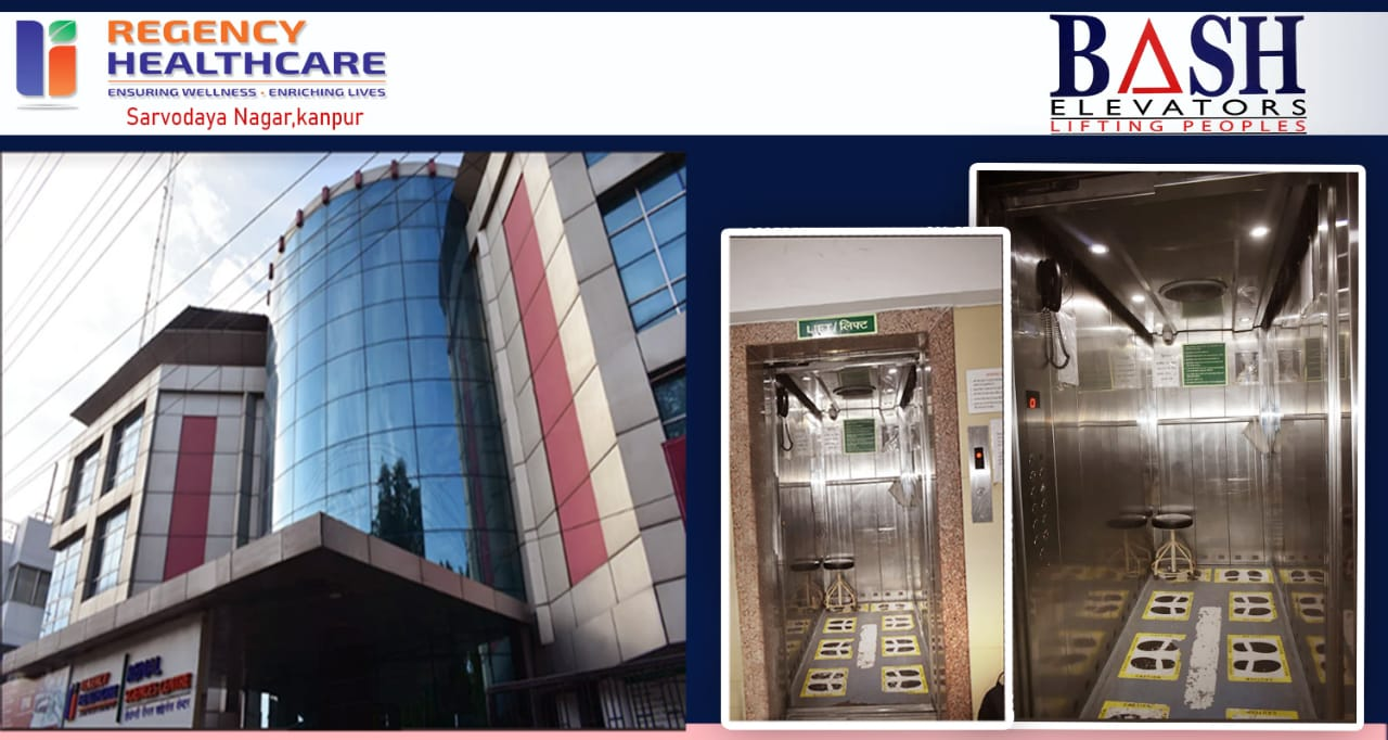Best lift service provider company for hospitals in kanpur, India